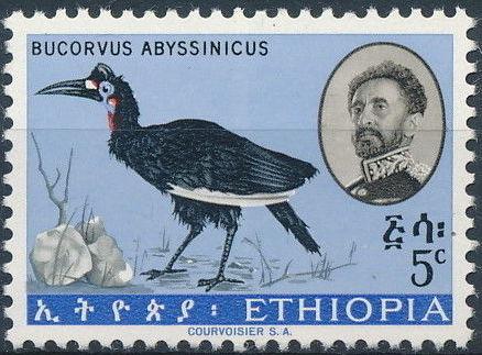 Ethiopia 1962 Ethiopian Birds (1st Group)