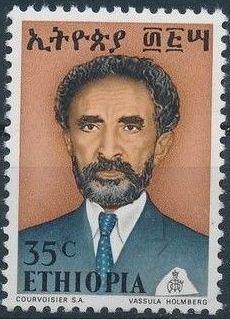 Ethiopia 1973 Emperor Haile Sellasie I g.jpg