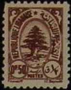 Lebanon 1947 Cedar of Lebanon