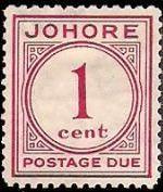Malaya-Johore 1938 Postage Due Stamps