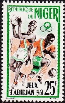 Niger 1962 Abidjan Games b.jpg