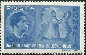 Romania 1941 Anti-Bolshevism Crusade