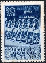 Soviet Union (USSR) 1938 Sports h.jpg