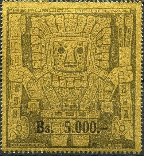 Bolivia 1960 Designs from Gate of the Sun r.jpg