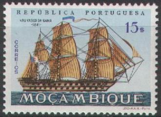Mozambique 1963 Development of Sailing Ships r.jpg