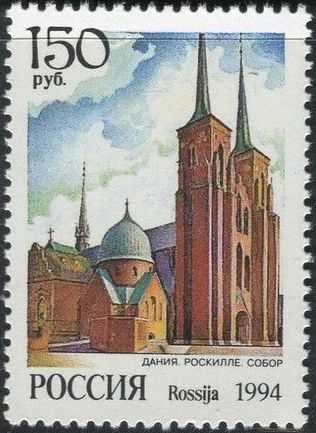 Russian Federation 1994 Cathedrals of World c.jpg