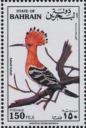 Bahrain 1991 Indigenous Birds b.jpg