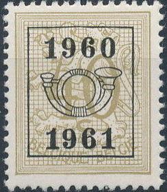Belgium 1960 Heraldic Lion with Precanceled Number h.jpg