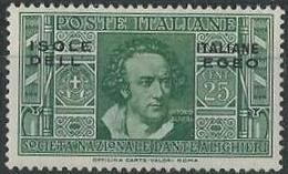 Italy (Aegean Islands) 1932 Dante Alighieri Society Issue d.jpg