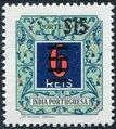 Portuguese India 1959 Postage Due Stamps Surcharged c