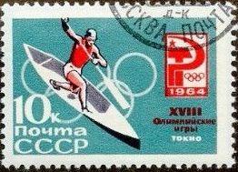 Soviet Union (USSR) 1964 Olympic Games Tokyo d.jpg