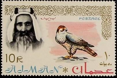 Ajman 1964 Sheik Rashid bin Humaid al Naimi and Fauna r.jpg