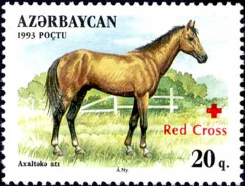 Azerbaijan 1997 Red Cross - Horses