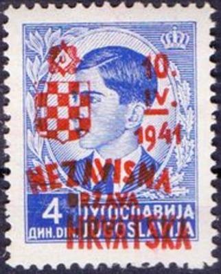 Croatia 1941 Anniversary of Independence g.jpg