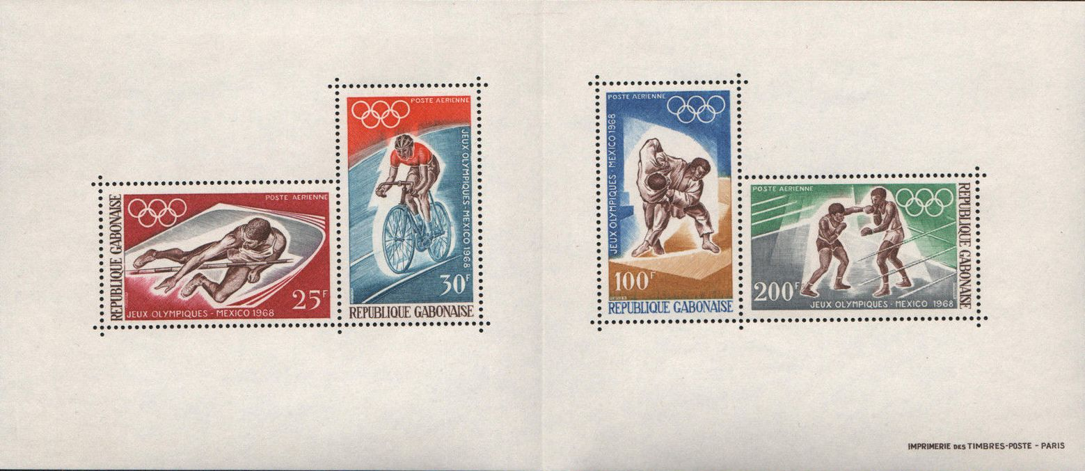 Gabon 1968 19th Summer Olympic Games Mexico City g.jpg