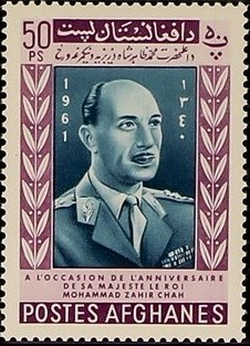 Afghanistan 1961 47th Birthday of King Mohammed Zahir Shah a.jpg