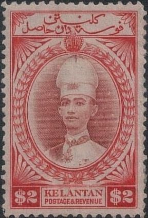 Malaya-Kelantan 1940 Sultan Ismail (New values) a.jpg