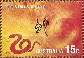 Christmas Island 2005 Year of the Rooster h.jpg