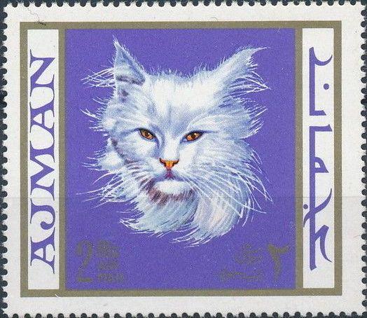 Ajman 1968 Cats d.jpg