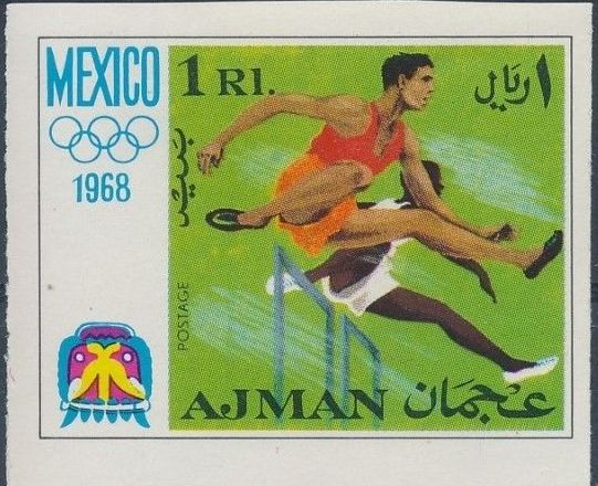 Ajman 1968 Olympic Games - Mexico k.jpg