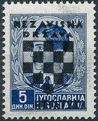 Croatia 1941 Peter II of Yugoslavia Overprinted in Black h.jpg