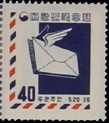 Korea (South) 1958 Second Postal Week