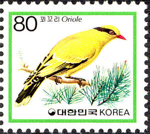 Korea (South) 1986 Korean Birds a.jpg