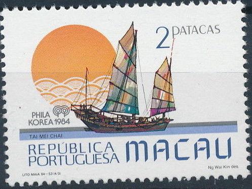 Macao 1984 Fishing Boats (Philakorea 84) c.jpg