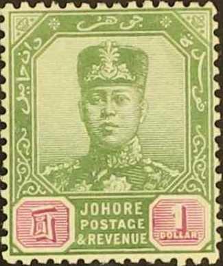 Malaya-Johore 1918 Sultan Sir Ibrahim (1873-1959)