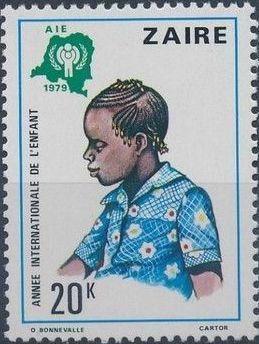Zaire 1979 International Year of the Child c.jpg