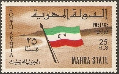 Aden-Mahra State South Arabia 1967 Flag of the State e.jpg