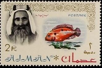 Ajman 1964 Sheik Rashid bin Humaid al Naimi and Fauna o.jpg