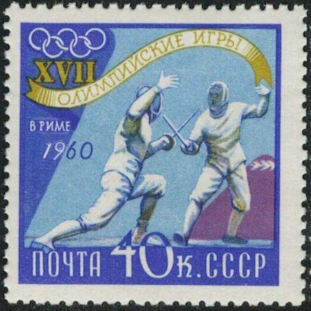 Soviet Union (USSR) 1960 17th Olympic Games, Rome f.jpg