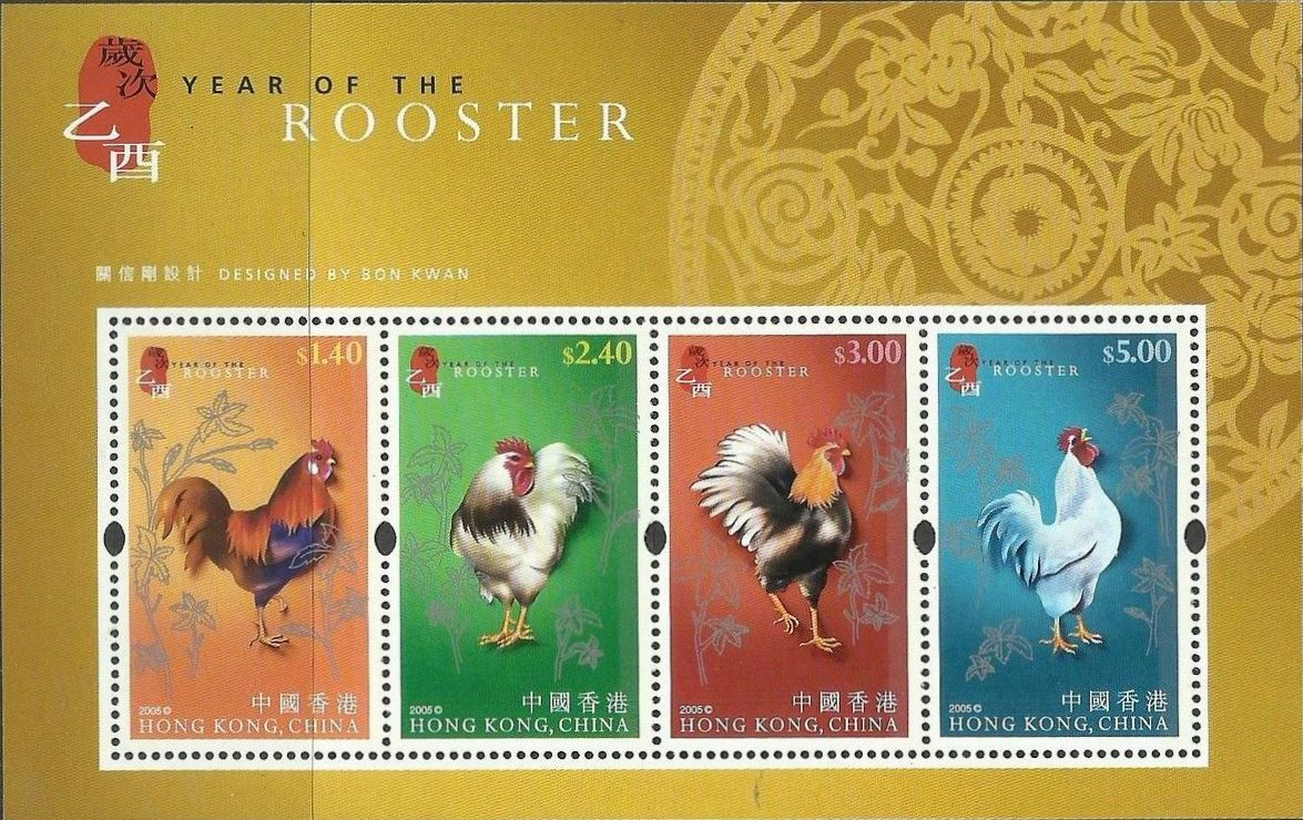 Hong Kong 2005 Chinese New Year - Year of the Rooster f.jpg