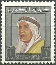 Kuwait 1964 Definitives - Shaikh Abdullah