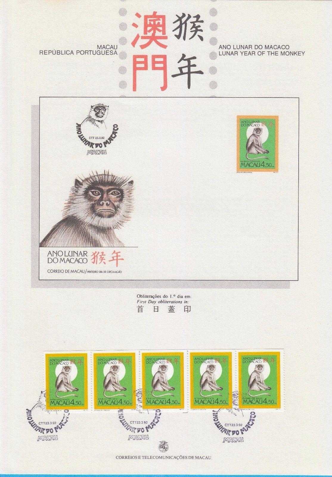 Macao 1992 Year of the Monkey IOPb.jpg