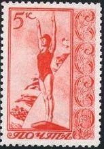 Soviet Union (USSR) 1938 Sports a.jpg
