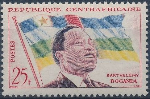 Central African Republic 1959 1st Anniversary of Republic b.jpg