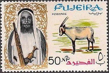 Fujeira 1964 Sheikh Mohamed bin Hamad al Sharqi and Fauna (Definitives) k.jpg