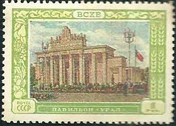 Soviet Union (USSR) 1956 All-Union Agricultural Fair (Pavilions) a.jpg
