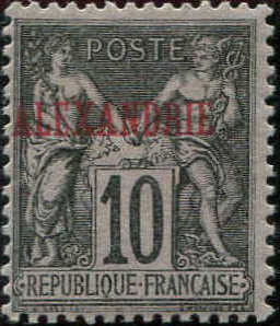 "Alexandria 1899 Type Sage Overprinted ""ALEXANDRIE"" h.jpg"