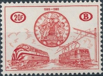 Belgium 1960 75th Anniversary of the National Railway Conferences a.jpg