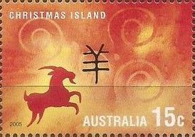 Christmas Island 2005 Year of the Rooster j.jpg