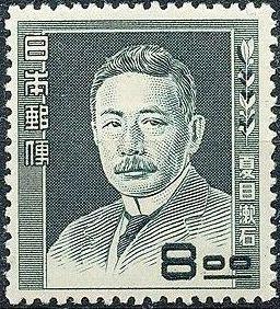 Japan 1950 Personalities of the Cultural History of Japan b.jpg