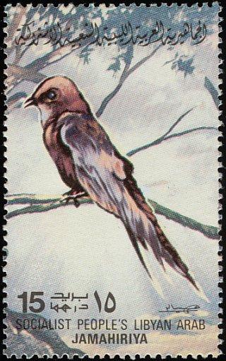 Libya 1982 Birds b.jpg