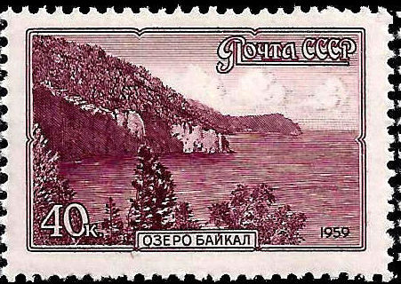 Soviet Union (USSR) 1959 Nature of USSR f.jpg