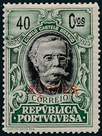 Azores 1925 Birth Centenary of Camilo Castelo Branco l.jpg