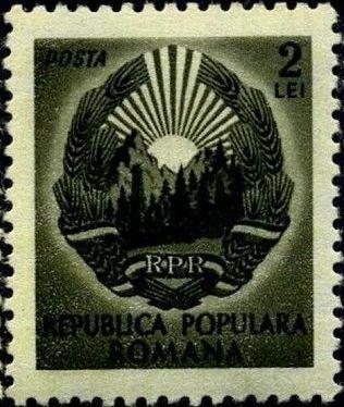 Romania 1950 Arms of Republic c.jpg
