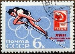 Soviet Union (USSR) 1964 Olympic Games Tokyo c.jpg