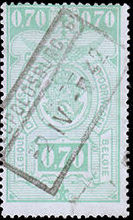 Belgium 1941 Railway Stamps (Numeral in Rectangle IV) g.jpg